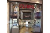 Butik SWISS - Malta Mall - Poznań