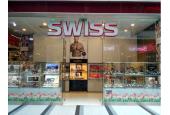 Butik Swiss - Gemini Mall - Bielsko-Biala