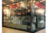 Butik SWISS - Olimpia Mall - Bełchatów
